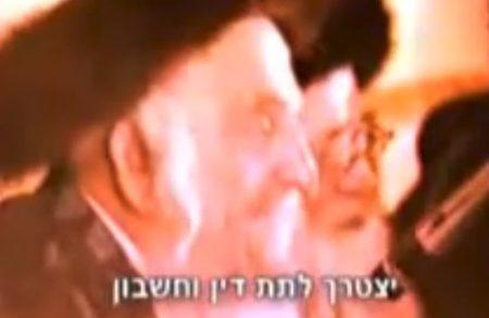"""תיעוד נדיר משיעורו של רבי לוי יצחק בנדר זצ""""ל מלפני 33 שנים"""