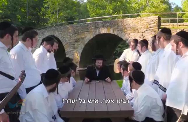 """הרב יואל ראטה ותלמידיו – """"ראש השנה באומן אצל רבינו הקדוש"""" • צפו"""