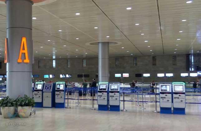 30 יום לרכבת האווירית לאומן: השנה כל טיסות הצ'רטר לאומן ייצאו מטרמינל 3