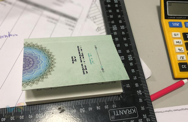 """ספרי רבי נחמן מברסלב זיע""""א מודפסים באלפי עותקים בבתי הדפוס בהודו"""
