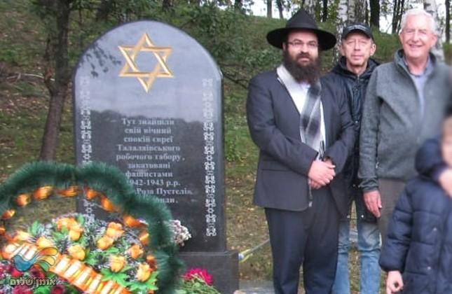 """שליח חב""""ד באומן בטקס חניכת לוח זיכרון בקבר אחים בכפר הסמוך לעיר אומן"""