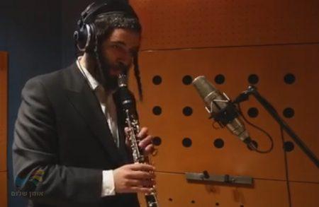 יאפצ'יק כלייזמר בקליפ חדש ומלהיב בביצוע מרגש של הקלרניסט אברהם בלטי
