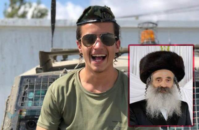 """אחד החיילים ההרוגים בפיגוע: יוסף כהן בנו של רבי איתן כהן זצ""""ל מחסידי ברסלב"""