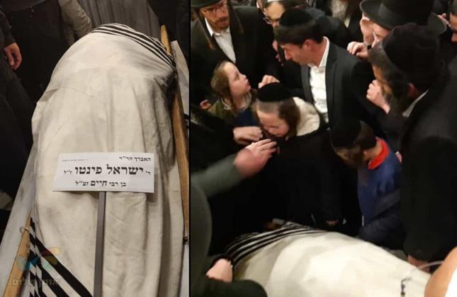 """המונים ליוו הערב את הרב ישראל פינטו ז""""ל בדרכו האחרונה למנוחת עולמים • צפו"""