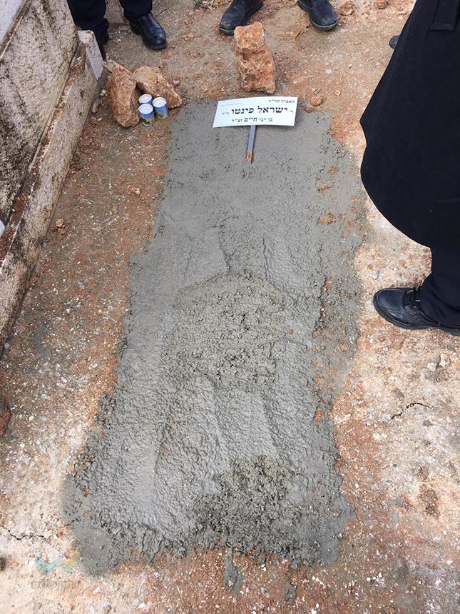 קברו הטרי של ישראל פינטו