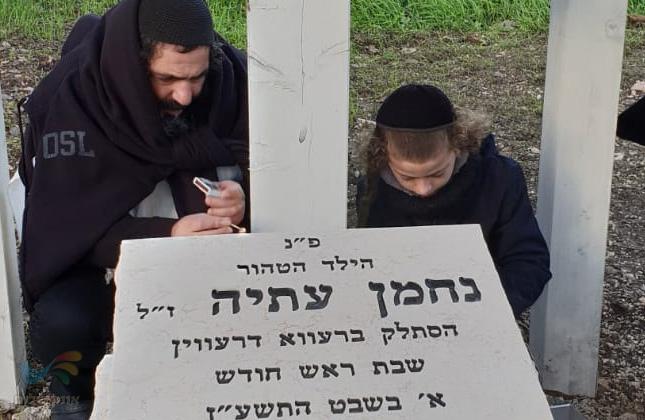 """שנתיים להירצחו של הילדנחמן עתיהז""""ל, היום עלו בני המשפחה לקברו במגדל"""