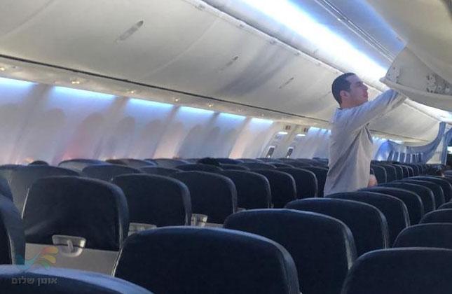 'אוקראין אינטרנשיונל' תאפשר לנוסעים לבחור מושב מועדף תמורת תשלום