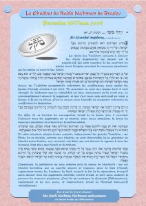 Le Chabbat de Rabbi NA'HMAN