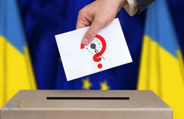 בצל משבר הגירוש באוקראינה: חסידי ברסלב זועמים 'לא נצביע בבחירות הקרובות'
