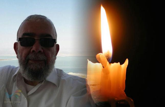 ברוך דיין האמת: מבני ברק מגיעה הבשורה על פטירתו של הרב בן ציון שוקיאן ז״ל
