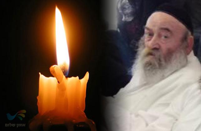 """ברוך דיין האמת: מירושלים הגיעה הבשורה על פטירתו של הרה""""ח ר' אברהם עקשטיין"""