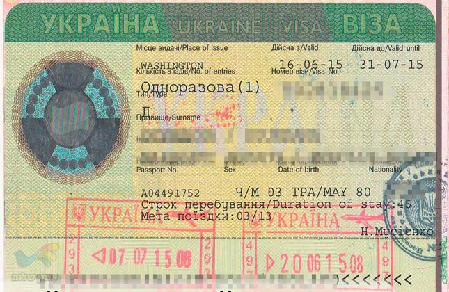 אוקראינה מאיימת על ישראל כי תטיל מחדש את החיוב באשרות כניסה לאוקראינה