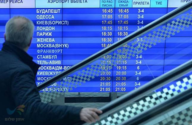 בצל המתיחות: גורמים מפוקפקים מציעים שוחד עבור כניסה חלקה לאוקראינה