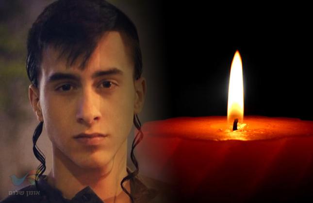 ברוך דיין האמת: חסיד ברסלב בן 18 נהרג הלילה בתאונת אופנוע בדרכו מקבר רחל