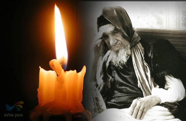 """היום חל הילולתו של איש האלוקי רבי ישראל אבוחצירא זצ""""ל – """"הבבא סאלי"""""""