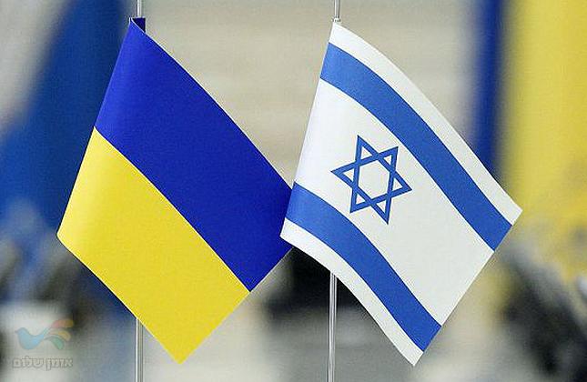אוקראינה: הסכם סחר חופשי בין אוקראינה לישראל ייכנס לתוקפו ב -1 בינואר 2021