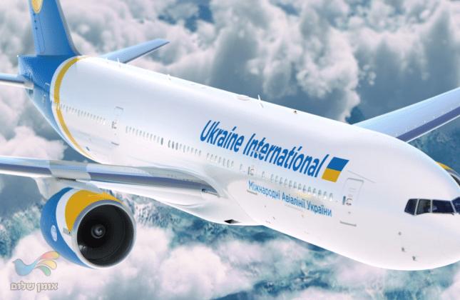 """'אוקראין אינטרנשיונל' הודיעה כי היא בדרך לבצע טיסות """"מיוחדות"""" מת""""א לקייב"""