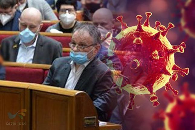 קבינט השריםתמכו פה אחד בהצעת שר הבריאות: אוקראינה מאריכה את הסגר