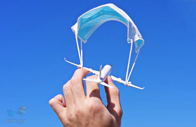 """טסים לאומן? שימו לב! הנחיות חדשות נוספו לתו הכחול הקיים בנתב""""ג"""