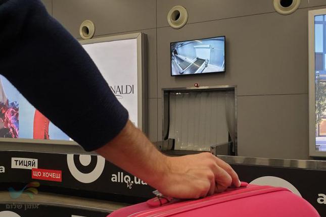 בטחון לנוסעים: בשדה התעופה באודסה הותקנו מסכי מעקב על המזוודות מרגע הנחיתה