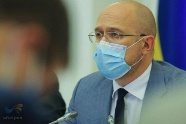 אוקראינה שוקלת להטיל סגר כללי על כל המדינה בשל התחלואה הקשה שמתפשטת