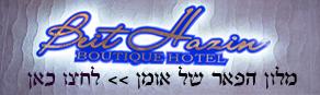 advmain banner 2