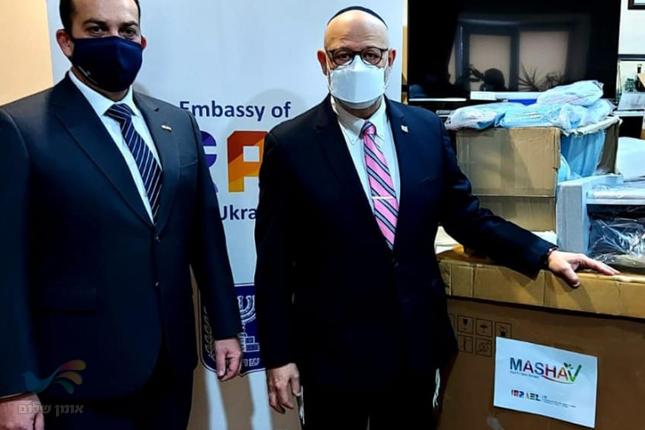 שגרירות ישראל באוקראינה הגישה סיוע הומניטרי לבית חולים באוקראינה